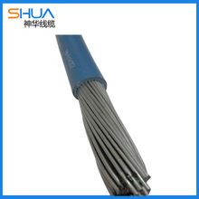 Signal controlled coaxial cable